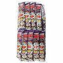 【ふるさと納税】うまい棒めんたい味30本入1箱(600本) 【お菓子・スナック・うまい棒めんたい味・うまい棒】
