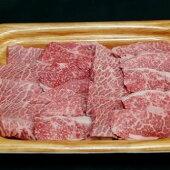 【ふるさと納税】AX-14【瑞穂農場】瑞穂牛の焼肉セット(800g)
