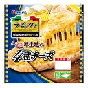 【ふるさと納税】伊藤ハム ラ・ピッツァ 4種チーズ 6枚セット【1131273】