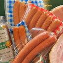 【ふるさと納税】ロースハム&ベーコンセット 【お肉・加工食品】