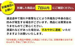 【ふるさと納税】アサヒ 3つのゼロ「アサヒオフ」350ml×48本 【お酒・ビール・麦酒 beer Asahi ケース アルコール 発泡酒 zero off】・・・ 画像2