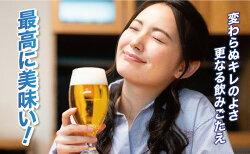 【ふるさと納税】アサヒ 究極の辛口スーパードライ350ml×24本 【お酒・ビール・麦酒 beer Asahi ケース アルコール super dry】・・・ 画像2