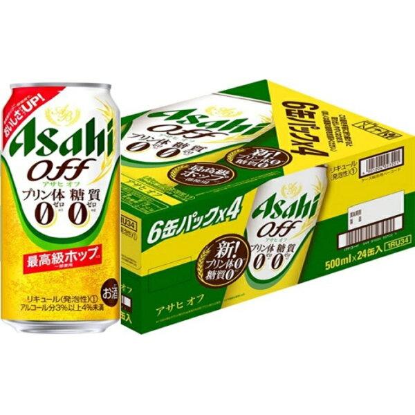 ふるさと納税 アサヒアサヒオフ500ml×24本(1ケース) お酒・ビール・麦酒beerAsahiケースアルコール発泡酒zer