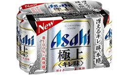 【ふるさと納税】アサヒキレ味冴える「極上」350ml×24本(1ケース) 【お酒・ビール】 画像2