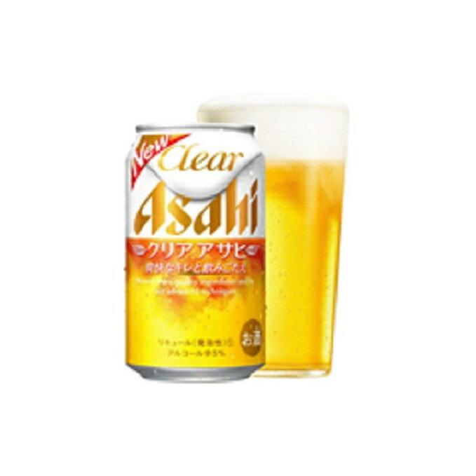 新ジャンル!クリアアサヒ350ml×24本 [お酒・ビール・麦酒 beer Asahi ケース アルコール 発泡酒 clear clearasahi]
