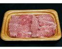 【ふるさと納税】No.089 【冷凍配送】瑞穂牛焼肉セット 約500g / 牛肉 バラ 肩ロース 肩 肩バラ トモサンカク イチボ やきにく ブランド牛