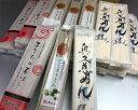 【ふるさと納税】No.170 乾麺ご当地うどん 3種セット(大) / そば 蕎麦 詰合せ 名物