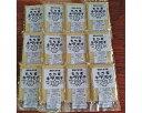 """【ふるさと納税】No.184 常陸大宮産""""もち麦""""キラリモチ.C / 大麦 雑穀 食物繊維 健康 1"""