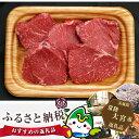 【ふるさと納税】No.092 瑞穂牛ももステーキセット 約5...