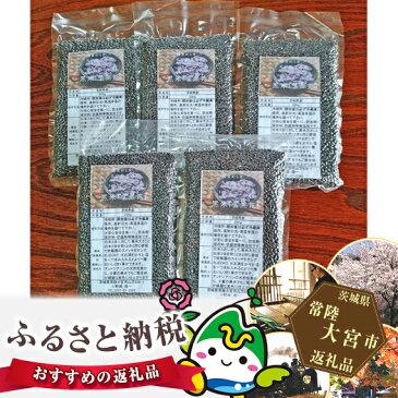 """【ふるさと納税】No.118 常陸大宮市産""""黒米""""紫黒苑"""
