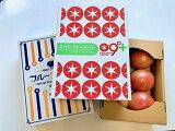 【ふるさと納税】KEK厳選!糖度別トマト食べ比べセット(小箱3箱)
