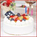 【ふるさと納税】フルーツ生デコレーションケーキ(冷凍)