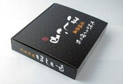 【ふるさと納税】茨城県産紅はるか 干し芋1500g 化粧箱入り 画像1