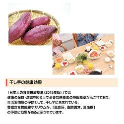 【ふるさと納税】茨城県産紅はるか 干し芋1000g 化粧箱入り 画像2