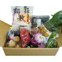 【ふるさと納税】稲敷産・地元野菜の食育のお便り便