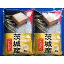 【ふるさと納税】お米の代表品種コシヒカリ10kg【茨城県産コ...