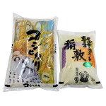 【ふるさと納税】【令和2年産】稲敷のお米食べ比べセット【1131562】