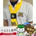 【ふるさと納税】茨城ゴールデンゴールズ10周年記念ポロシャツ...