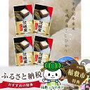 【ふるさと納税】お米の王様!茨城県産コシヒカリ白米20kg(...