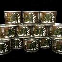 【ふるさと納税】神栖の缶詰工場で作りました!旬のイイさば使ってます!さばみ...