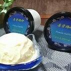【ふるさと納税】☆烏骨鶏卵プレミアムヘルシーアイスクリーム(5個)