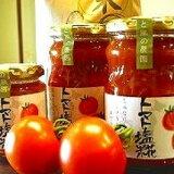 【ふるさと納税】☆トマト塩糀 米セット