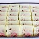 【ふるさと納税】☆うまかっぺ(行方産さつまいも菓子)24個入り