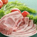 【ふるさと納税】行方産米豚 スライスセット(2kg)