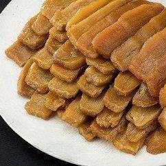 【ふるさと納税】☆『天皇杯受賞』さつま芋使用 紅優甘平干し芋1.4kg