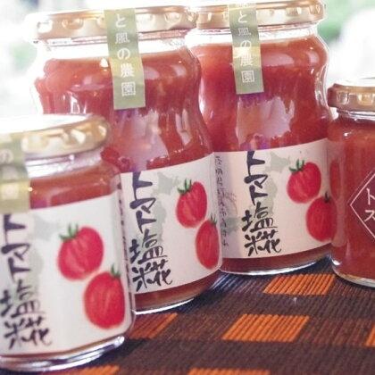 トマト塩糀・スパイシートマト塩糀(各大、小2本)
