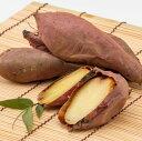 【ふるさと納税】No.312 冷やし焼き芋(紅はるか)400g×5袋 ひんやり 甘い しっとり 合計