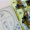 【ふるさと納税】No.493 熟成ほしいも「峰大(みねゆたか)」  丸干し 150g×5袋 干し芋 鉾田市産 送料無料