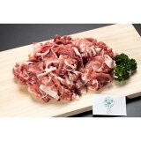 【ふるさと納税】2−L サンゴク豚 細切れ・ひき肉セット 2kg