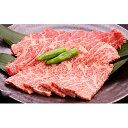 【ふるさと納税】常陸牛A5等級 焼肉用360g(ヒレ) 【牛肉・お肉・ヒレ肉・和牛】