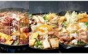 【ふるさと納税】ばんどう太郎 味噌煮込みうどん三味バラエティ