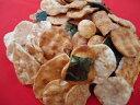 【ふるさと納税】<訳あり> 風見米菓のせんべい詰め合わせ2.8kg|米菓 和菓子 煎餅 茨城県産 国産 おやつ 割れせん こわれせん