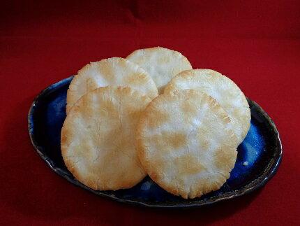 ふるさと納税 グルテンフリーのサラダ煎餅60枚セット|せんべい米菓国産茨城県産