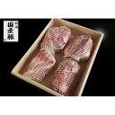 【ふるさと納税】国産豚肉を使用!焼豚用豚もも肉 約2kg〜2.5kg