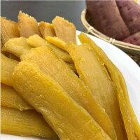 【ふるさと納税】紅はるか使用!境町産お試し干し芋セット1.5kg
