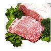 【ふるさと納税】とちぎ和牛サーロインステーキセット1kg