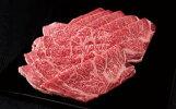 【ふるさと納税】とちぎ和牛リブロースすき焼き用1kg