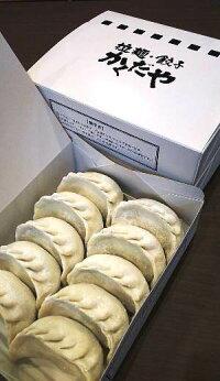 【ふるさと納税】餃子新商品!!素材にこだわった自家製冷凍餃子