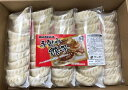 【ふるさと納税】栃木産こだわり手作りもち豚餃子