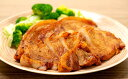 【ふるさと納税】栃木産もち豚ロース味噌漬け