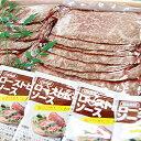 【ふるさと納税】とちぎ和牛ローストビーフ(4パック)【102...