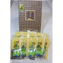 【ふるさと納税】野州タンメン 10袋セット【1085290】...