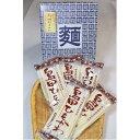 【ふるさと納税】島田ひもかわ 15袋セット【1085292】...
