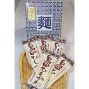 【ふるさと納税】島田ひもかわ 20袋セット【1085293】...