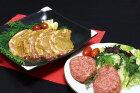【ふるさと納税】那須のめぐみセット〜極厚那須和牛ハンバーグ[4個]と噛むほどにうま味広がる豚味噌漬[6枚]〜