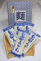 【ふるさと納税】島田うどん[20袋]セット